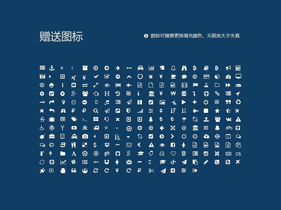 廊坊职业技术学院PPT模板下载_幻灯片预览图34