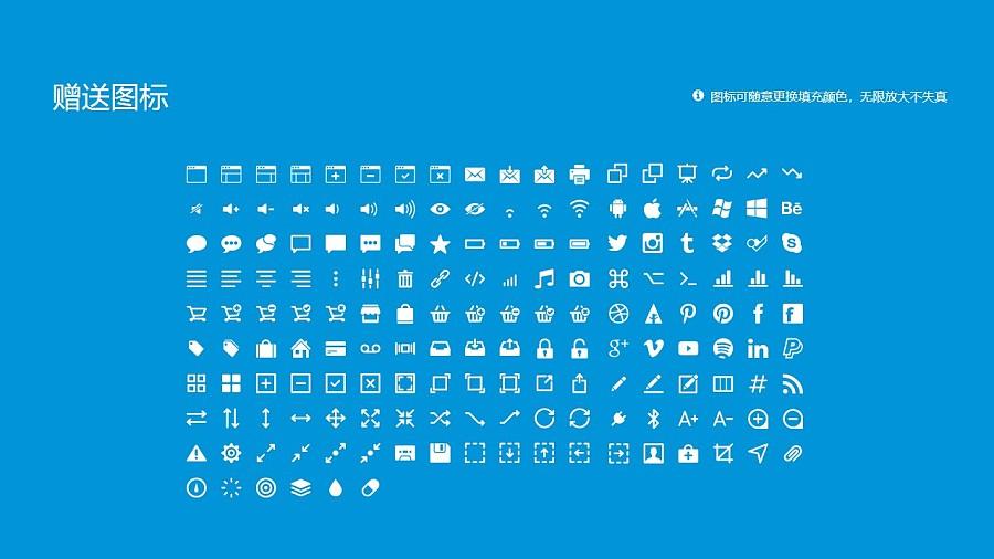 云南外事外语职业学院PPT模板下载_幻灯片预览图33