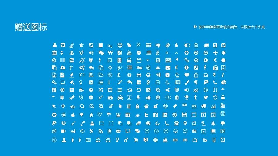 云南外事外语职业学院PPT模板下载_幻灯片预览图36
