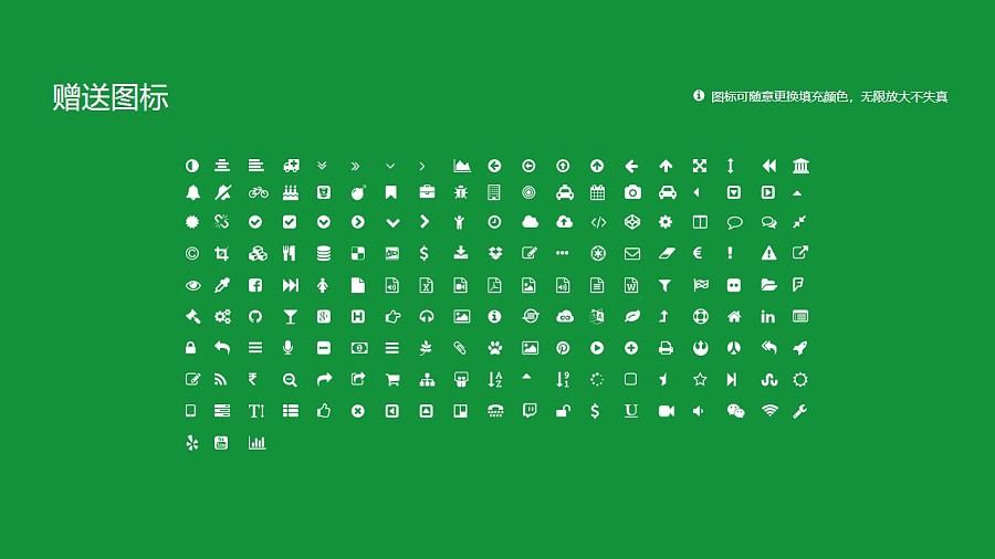 云南农业职业技术学院PPT模板下载_幻灯片预览图35