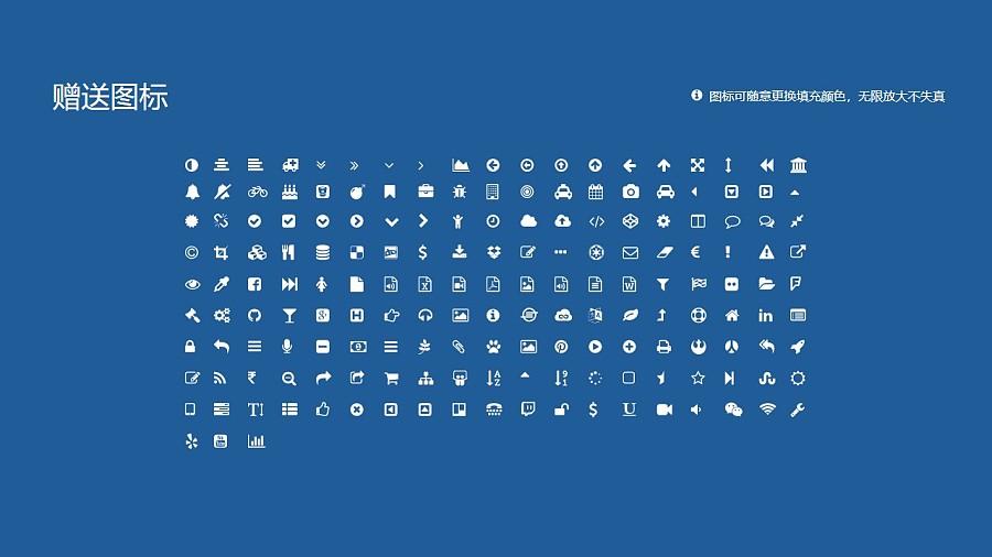 大理学院PPT模板下载_幻灯片预览图35