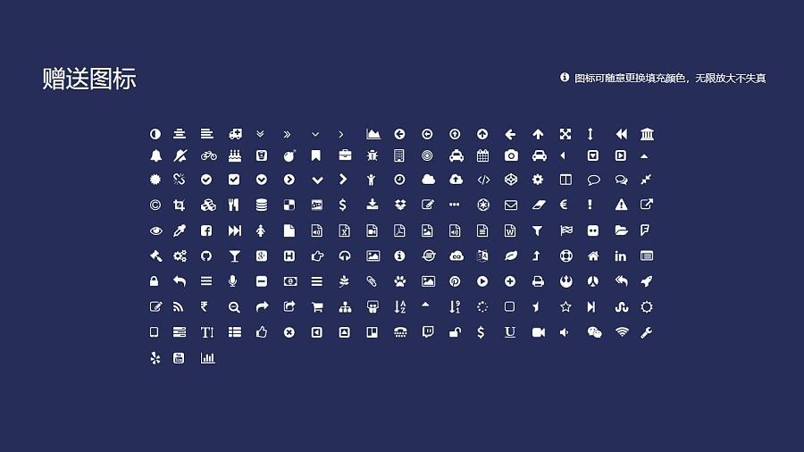 昆明医科大学PPT模板下载_幻灯片预览图35