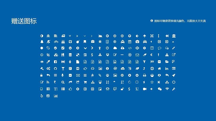 中国人民武装警察部队学院PPT模板下载_幻灯片预览图35