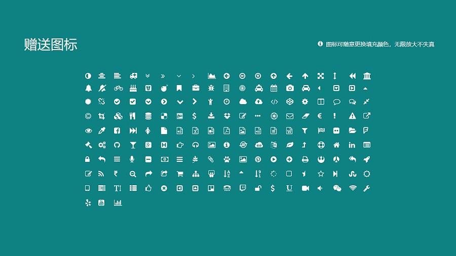 河北农业大学PPT模板下载_幻灯片预览图35