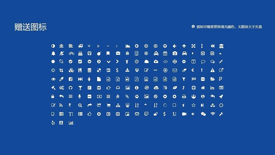 河北大学PPT模板下载_幻灯片预览图35