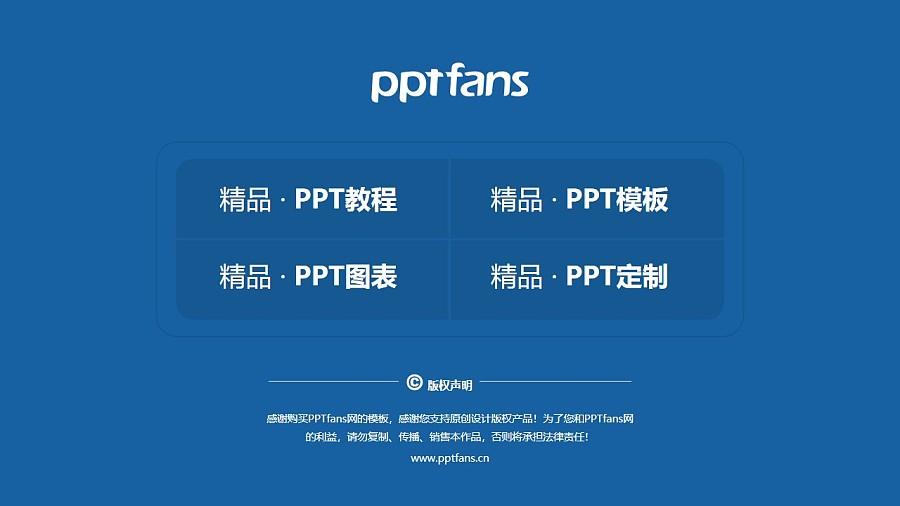 保山中医药高等专科学校PPT模板下载_幻灯片预览图38