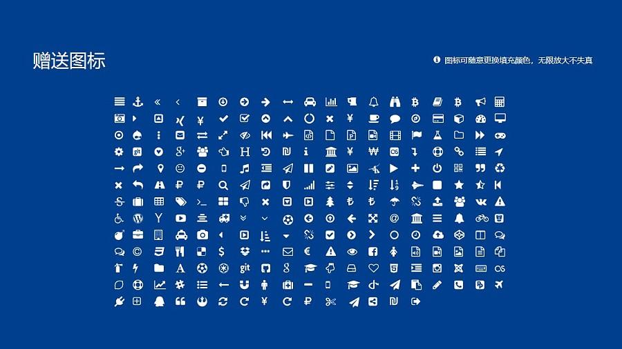 云南司法警官职业学院PPT模板下载_幻灯片预览图34