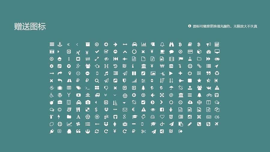 云南民族大学PPT模板下载_幻灯片预览图34