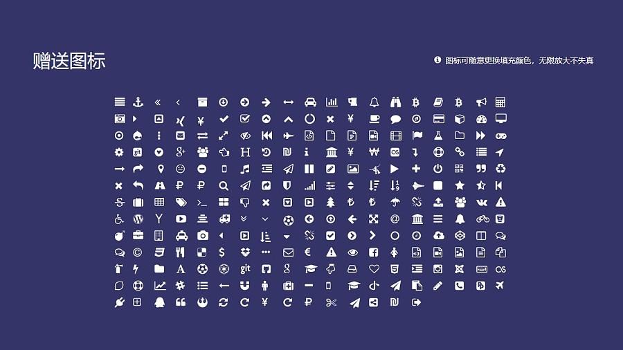 河北师范大学PPT模板下载_幻灯片预览图34