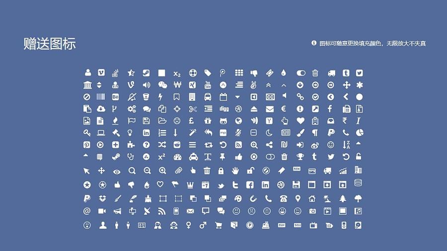 东北师范大学PPT模板_幻灯片预览图36