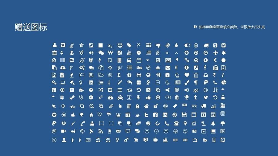 长春理工大学PPT模板_幻灯片预览图36