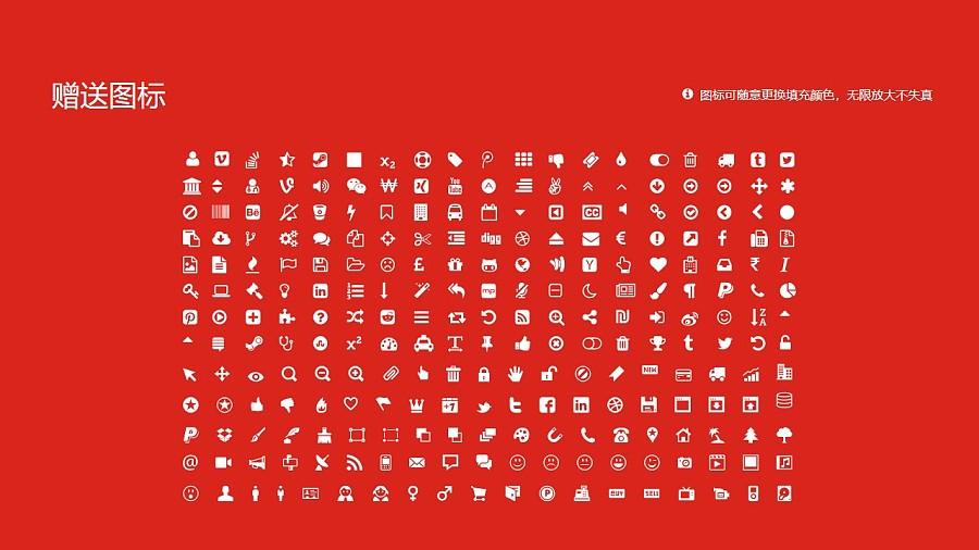 中国民用航空飞行学院PPT模板下载_幻灯片预览图36