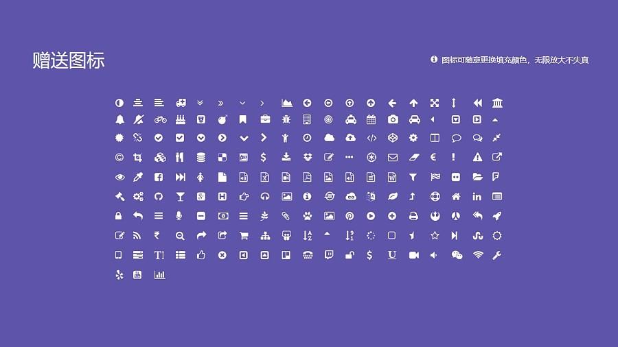长春东方职业学院PPT模板_幻灯片预览图35