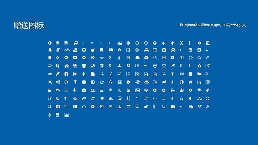 吉林体育学院PPT模板_幻灯片预览图35