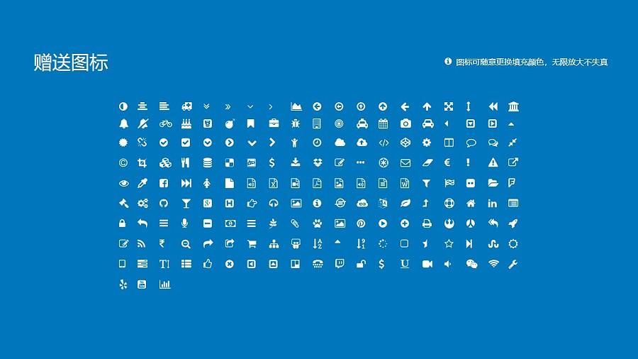 西南财经大学PPT模板下载_幻灯片预览图35