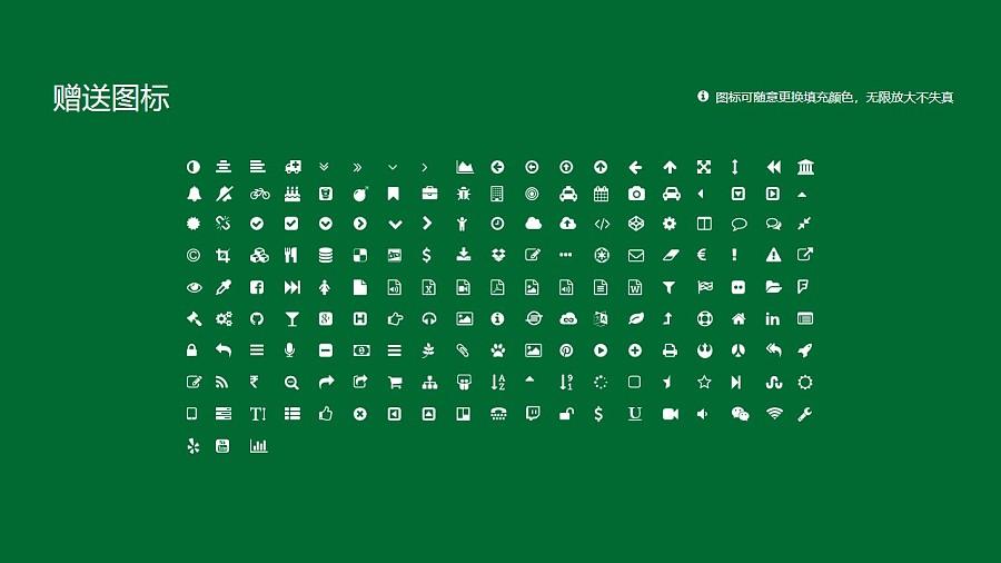 辽宁科技大学PPT模板下载_幻灯片预览图35