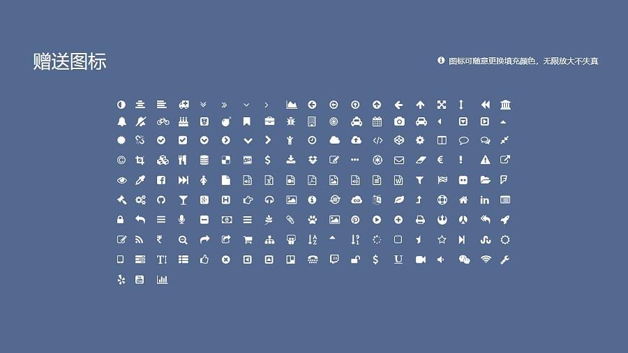 沈阳航空航天大学PPT模板下载_幻灯片预览图35