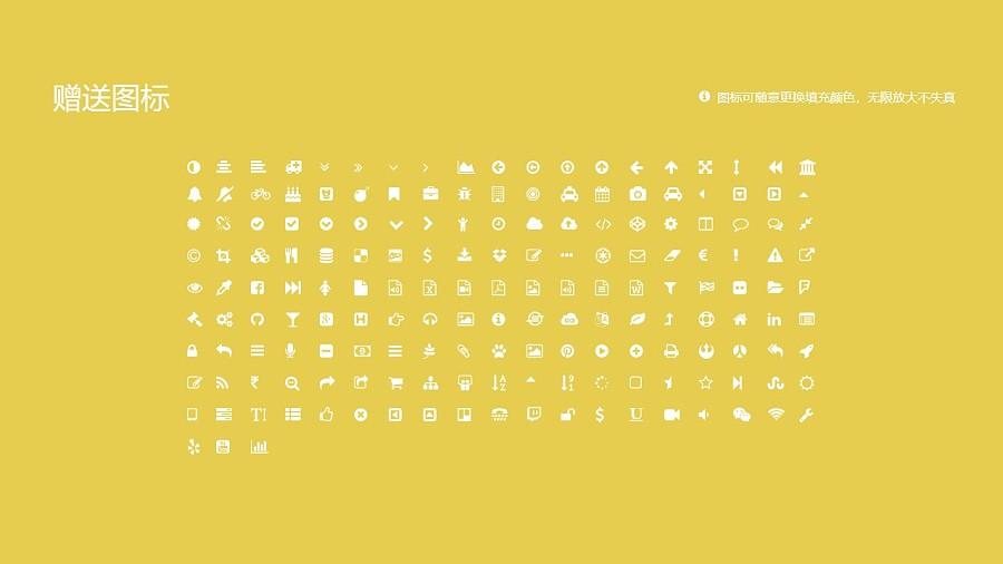 辽宁大学PPT模板下载_幻灯片预览图35
