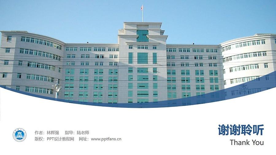 长春理工大学PPT模板_幻灯片预览图32