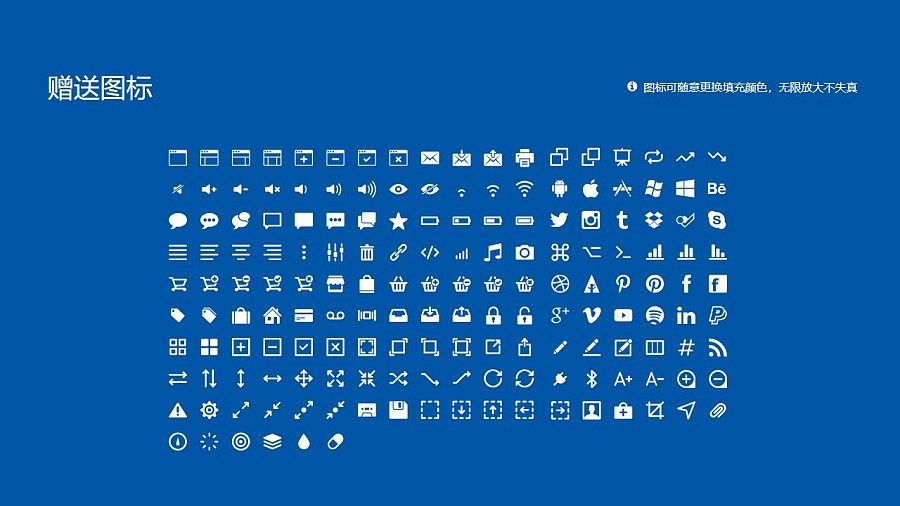 重慶水利電力職業技術學院PPT模板_幻燈片預覽圖33