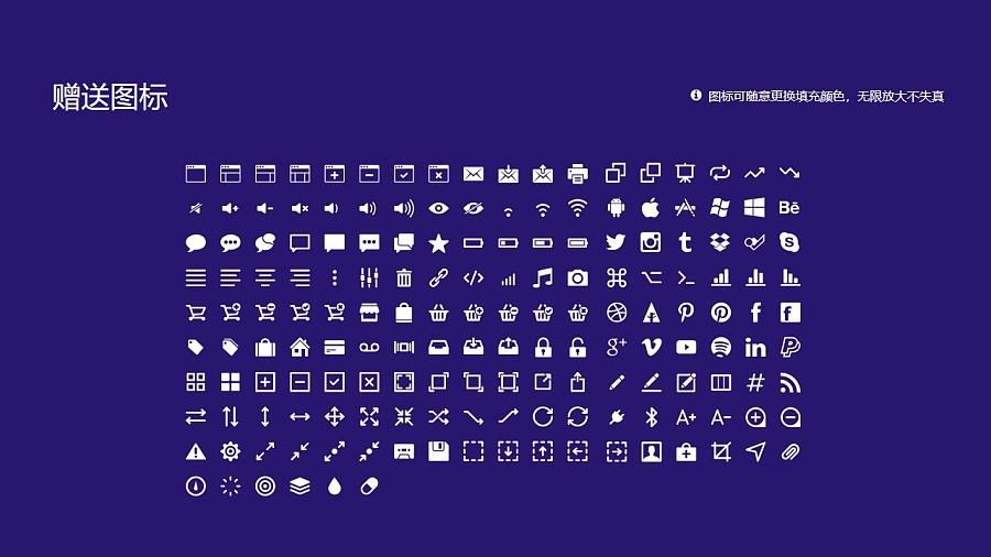 重庆工商大学PPT模板_幻灯片预览图33