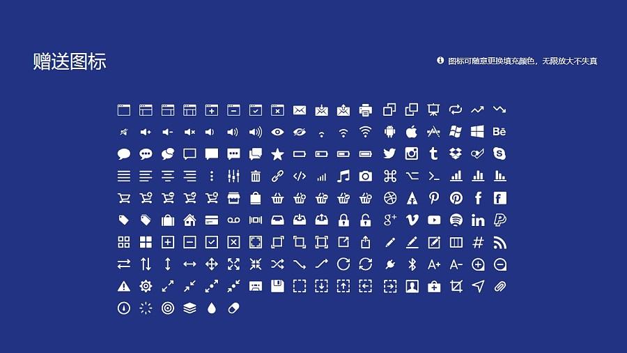 长江师范学院PPT模板_幻灯片预览图33