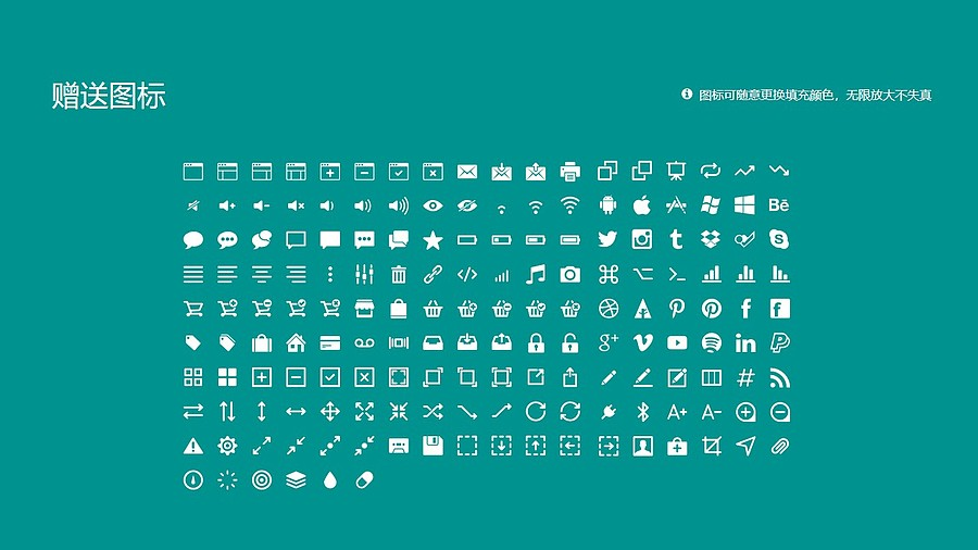柳州城市职业学院PPT模板下载_幻灯片预览图33