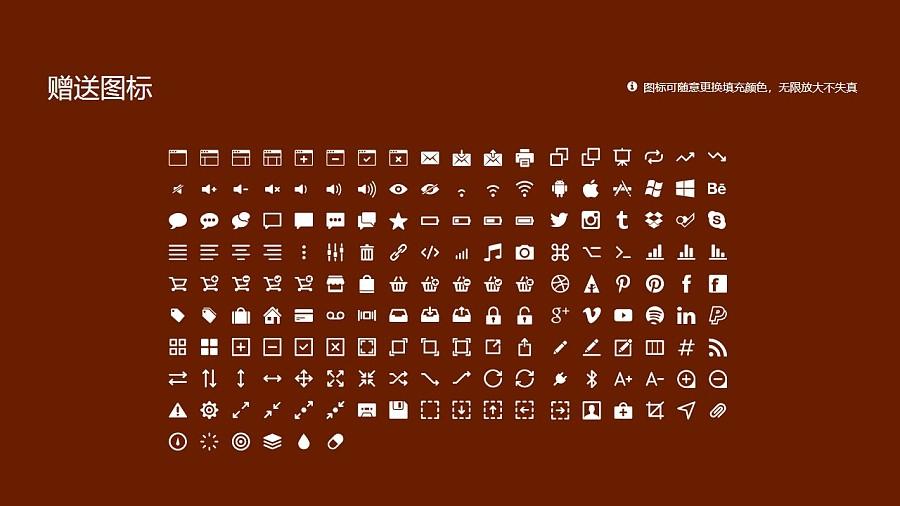广西医科大学PPT模板下载_幻灯片预览图33