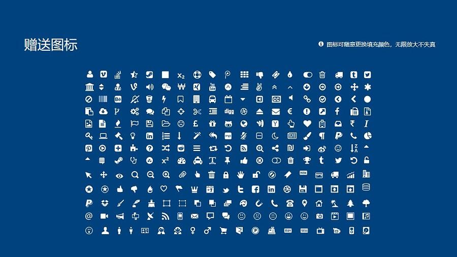 西南大学PPT模板下载_幻灯片预览图36