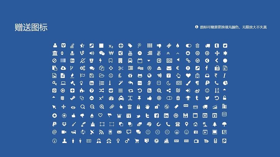 广西工业职业技术学院PPT模板下载_幻灯片预览图36
