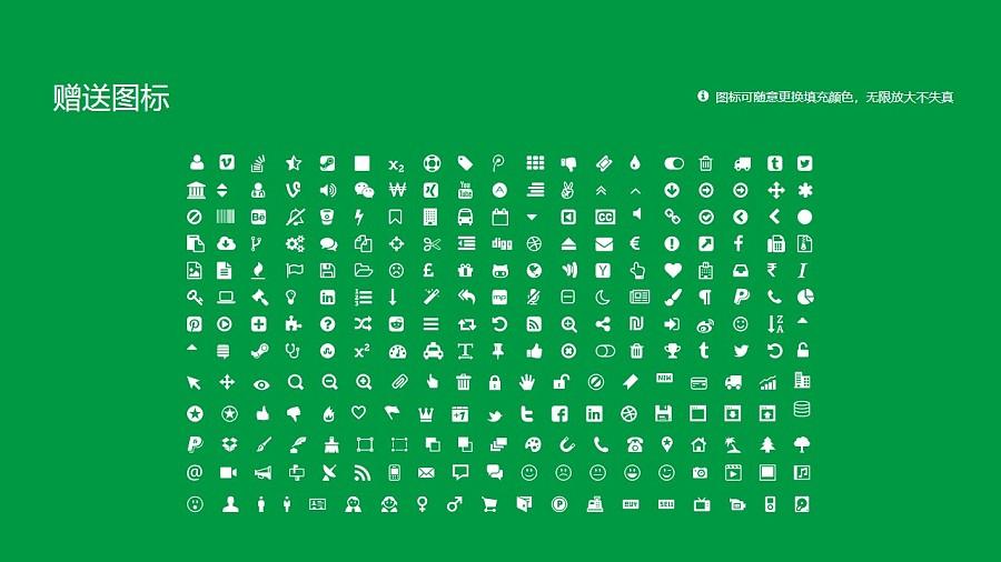 黑龍江生態工程職業學院PPT模板下載_幻燈片預覽圖36
