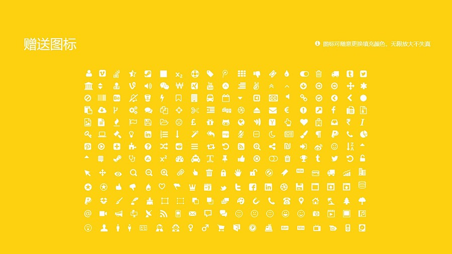 广西艺术学院PPT模板下载_幻灯片预览图36
