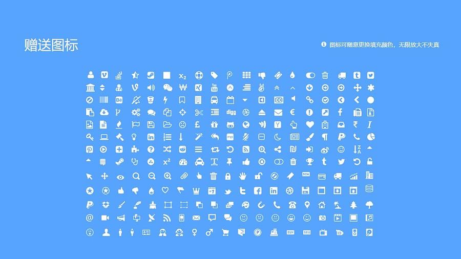 桂林理工大学PPT模板下载_幻灯片预览图36