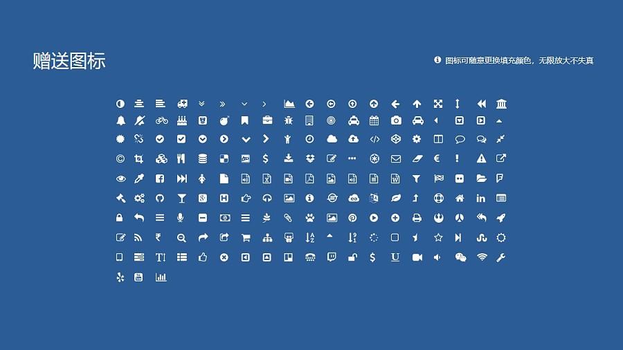 四川外国语大学PPT模板_幻灯片预览图35
