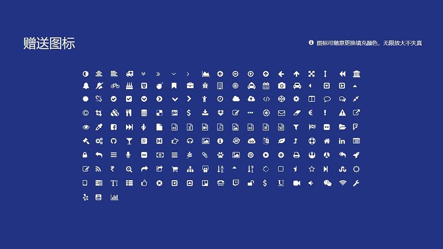 长江师范学院PPT模板_幻灯片预览图35