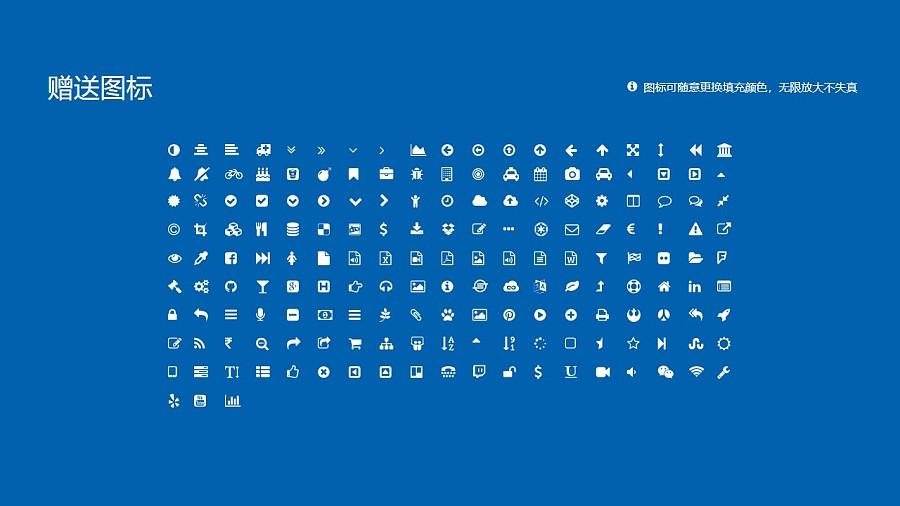 重庆交通大学PPT模板_幻灯片预览图35
