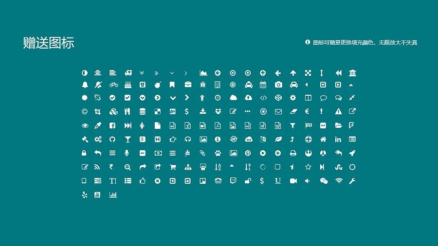重庆医科大学PPT模板_幻灯片预览图35