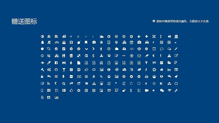 西南大学PPT模板下载_幻灯片预览图35