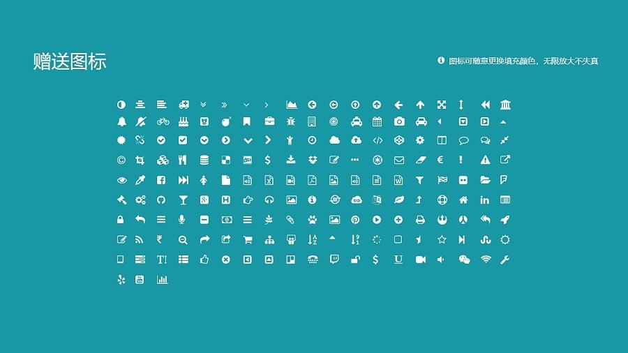 广西交通职业技术学院PPT模板下载_幻灯片预览图35