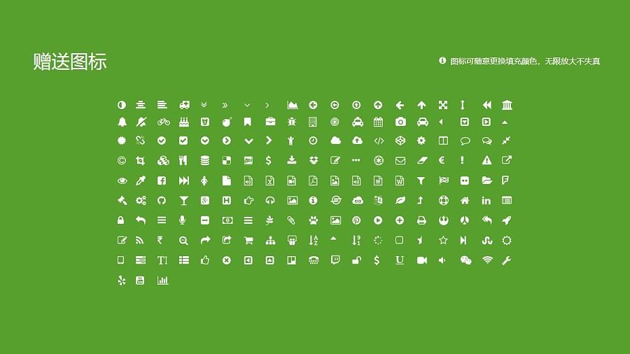 广西农业职业技术学院PPT模板下载_幻灯片预览图35