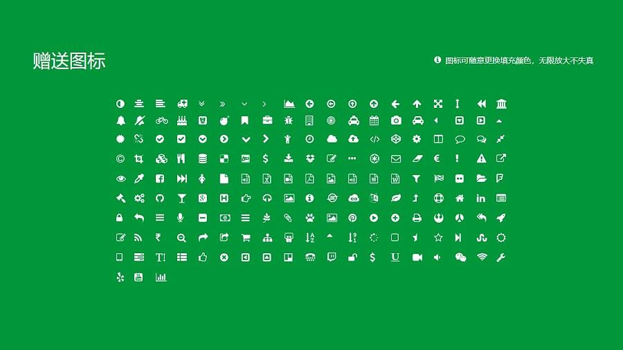 广西建设职业技术学院PPT模板下载_幻灯片预览图35