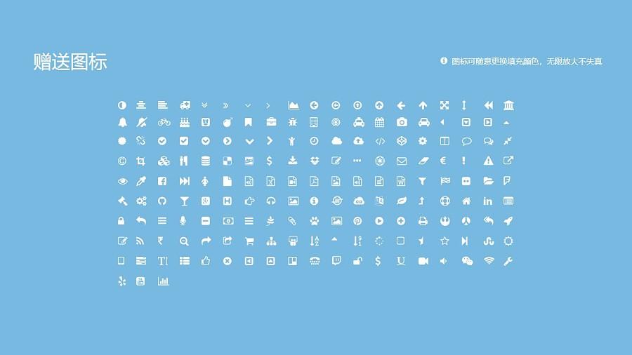玉林师范学院PPT模板下载_幻灯片预览图35
