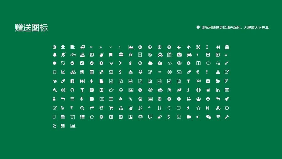 广西中医药大学PPT模板下载_幻灯片预览图35