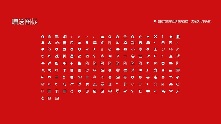 广西大学PPT模板下载_幻灯片预览图35