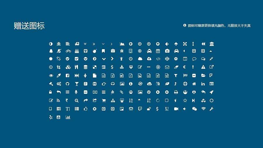 广西科技大学PPT模板下载_幻灯片预览图35