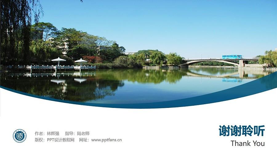 广西科技大学PPT模板下载_幻灯片预览图32
