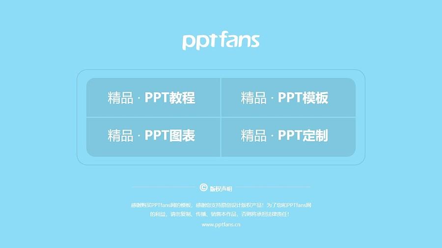 广西生态工程职业技术学院PPT模板下载_幻灯片预览图38