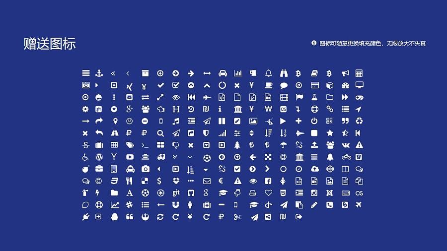 长江师范学院PPT模板_幻灯片预览图34