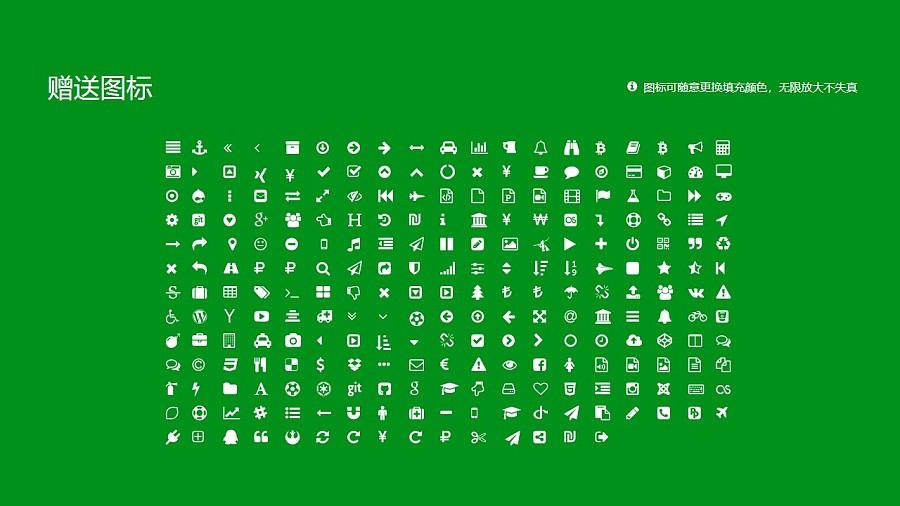 重庆三峡学院PPT模板_幻灯片预览图34
