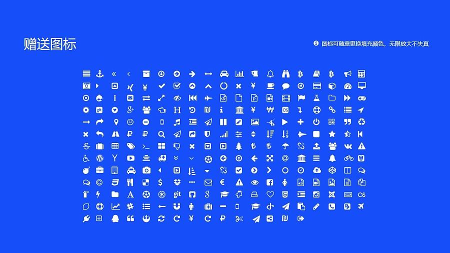 广西水利电力职业技术学院PPT模板下载_幻灯片预览图34